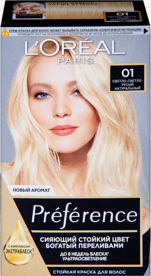 Краска для волос Loreal Paris recital Preference 01 Светло-светло-русый натуральный