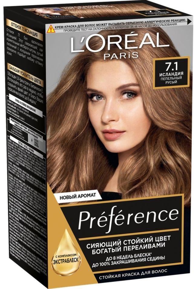 Краска для волос Loreal Paris recital Preference 7.1 Исландия Пепельный русый