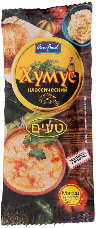 Хумус Am Food Тайны Востока классический 50г