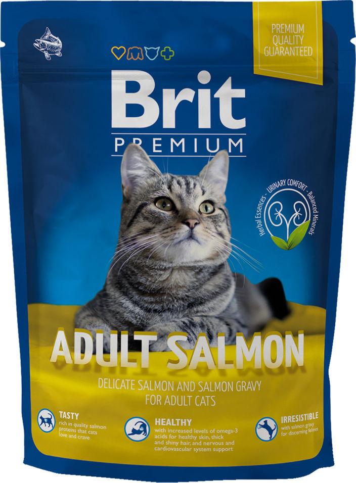 Сухой корм для кошек Brit Premium Лосось соус 300г