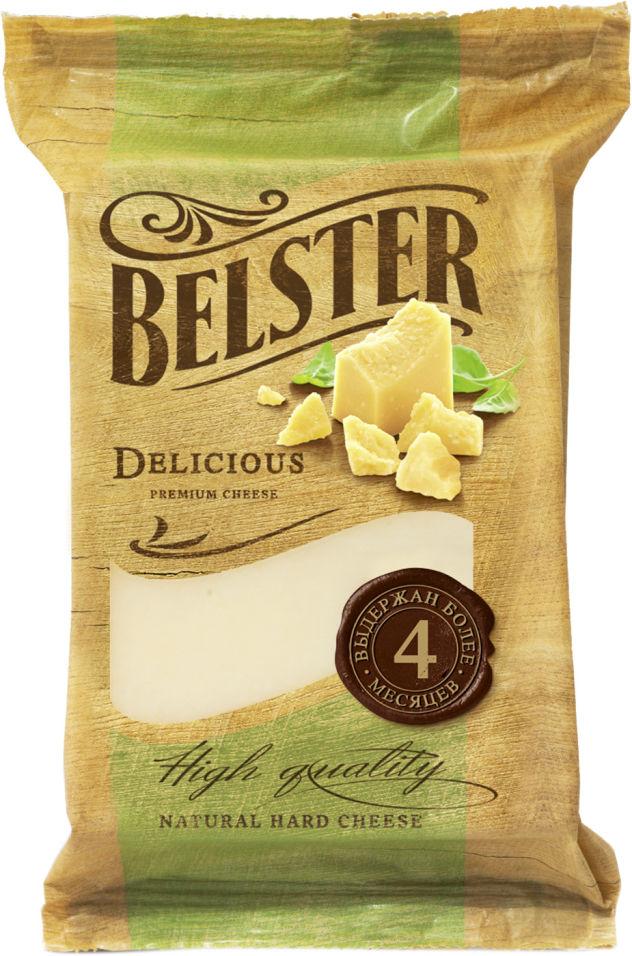 Отзывы о Сыре Бельстер 40% 240г