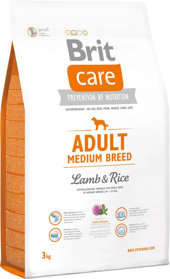 Отзывы о Сухом корме для собак Brit Care Ягненок с рисом для средних собак 3кг