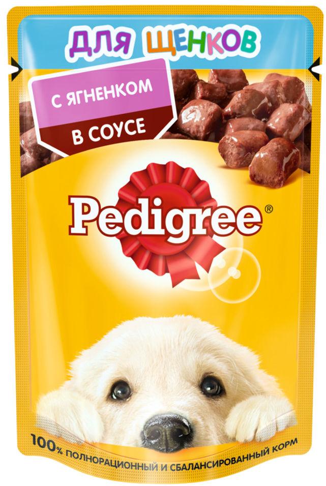 Отзывы о Корм для щенков Pedigree с ягненком в соусе 85г