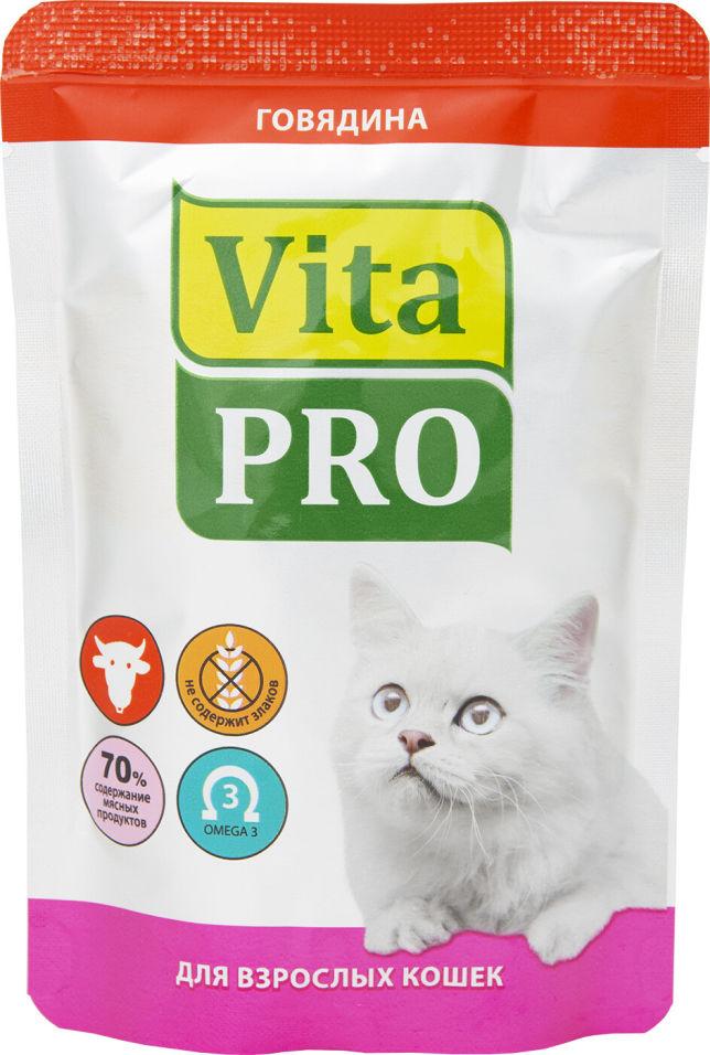 Отзывы о Корме для кошек Vita pro Говядина 100г