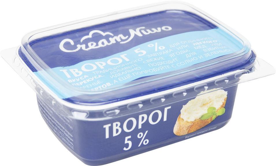 Отзывы о Твороге Cream Nuvo 5% 200г