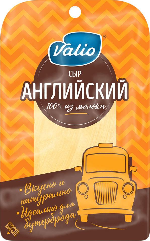 Отзывы о Сыре Valio Английском 48% 120г