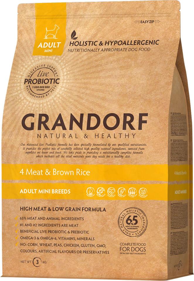 Сухой корм для собак Grandorf Adult mini 4 мяса с рисом 3кг