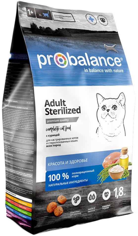Сухой корм для стерилизованных кошек Probalance с курицей 1.8кг