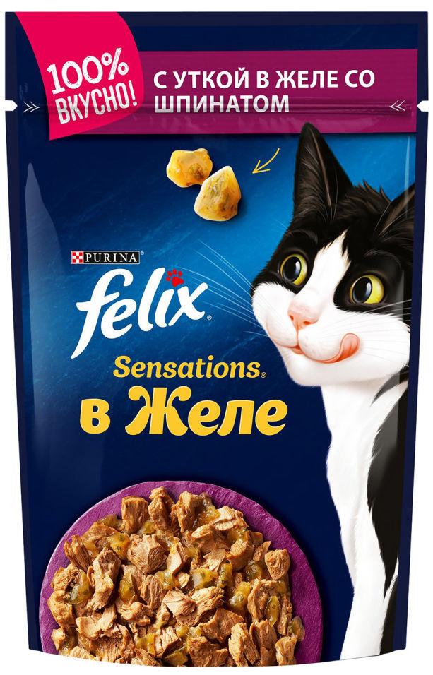 Корм для кошек Felix Sensations с уткой в желе со шпинатом 85г