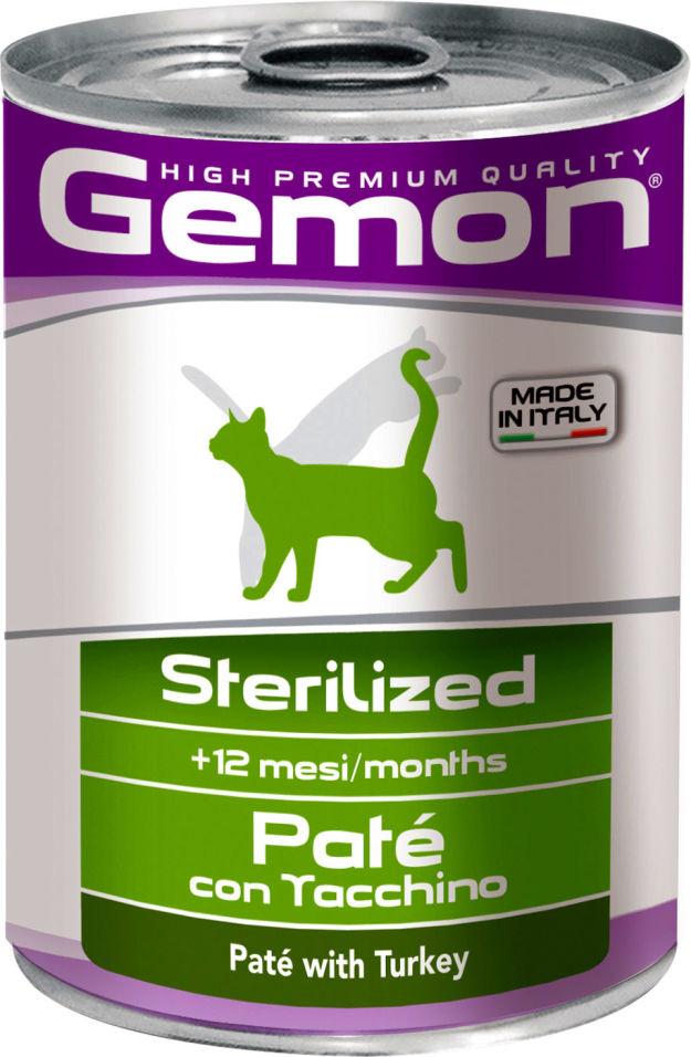 Отзывы о Корме для кошек Gemon Cat Sterilised для стерилизованных кошек паштет индейка 400г