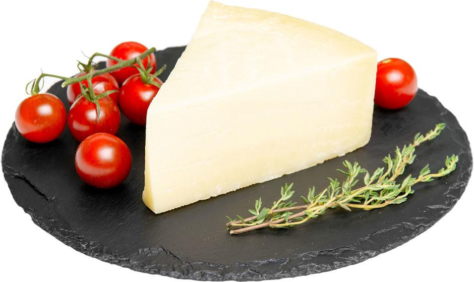 Отзывы о Сыре La Paulina Гойя 40%