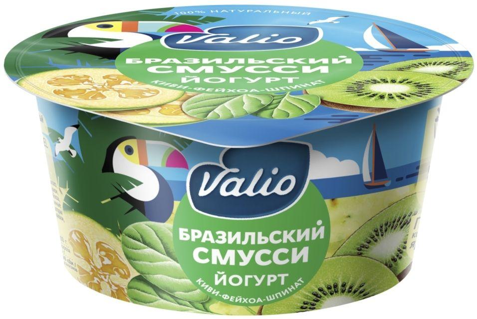 Отзывы о Йогурте Valio Бразильском смусси с киви фейхоа и шпинатом 2.6% 140г