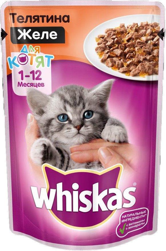 Корм для котят 85г Whiskas Желе с телятиной