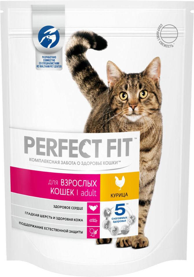 Сухой корм для кошек Perfect Fit Adult с курицей 190г