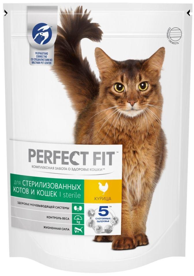 Сухой корм для кошек Perfect Fit Sterile с курицей 650г