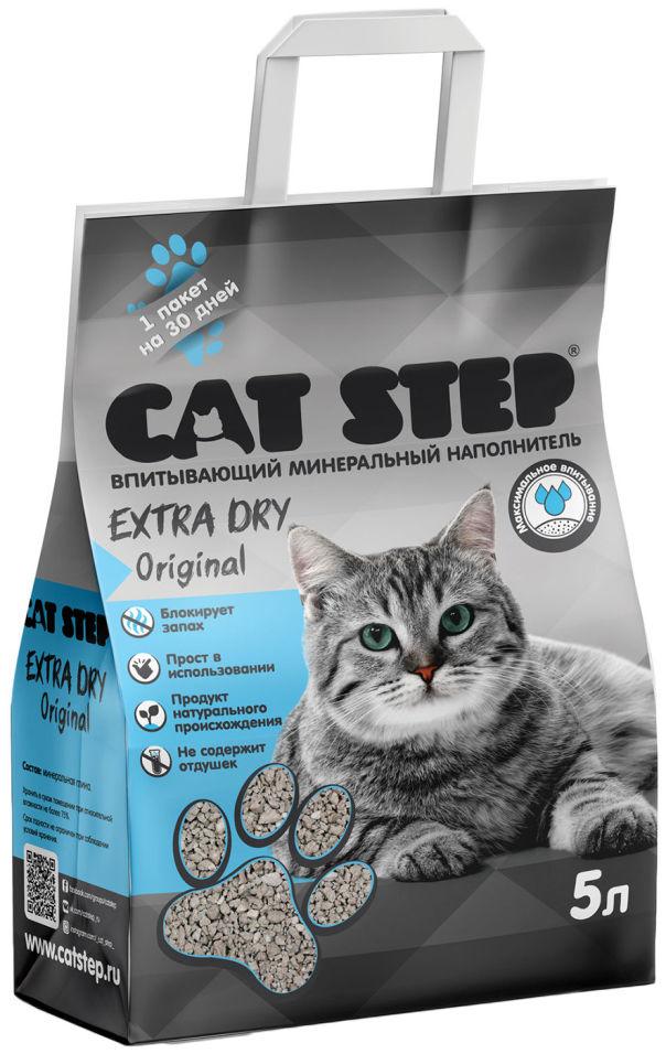 Наполнитель для кошачьего туалета Cat Step Extra Dry Original 5л