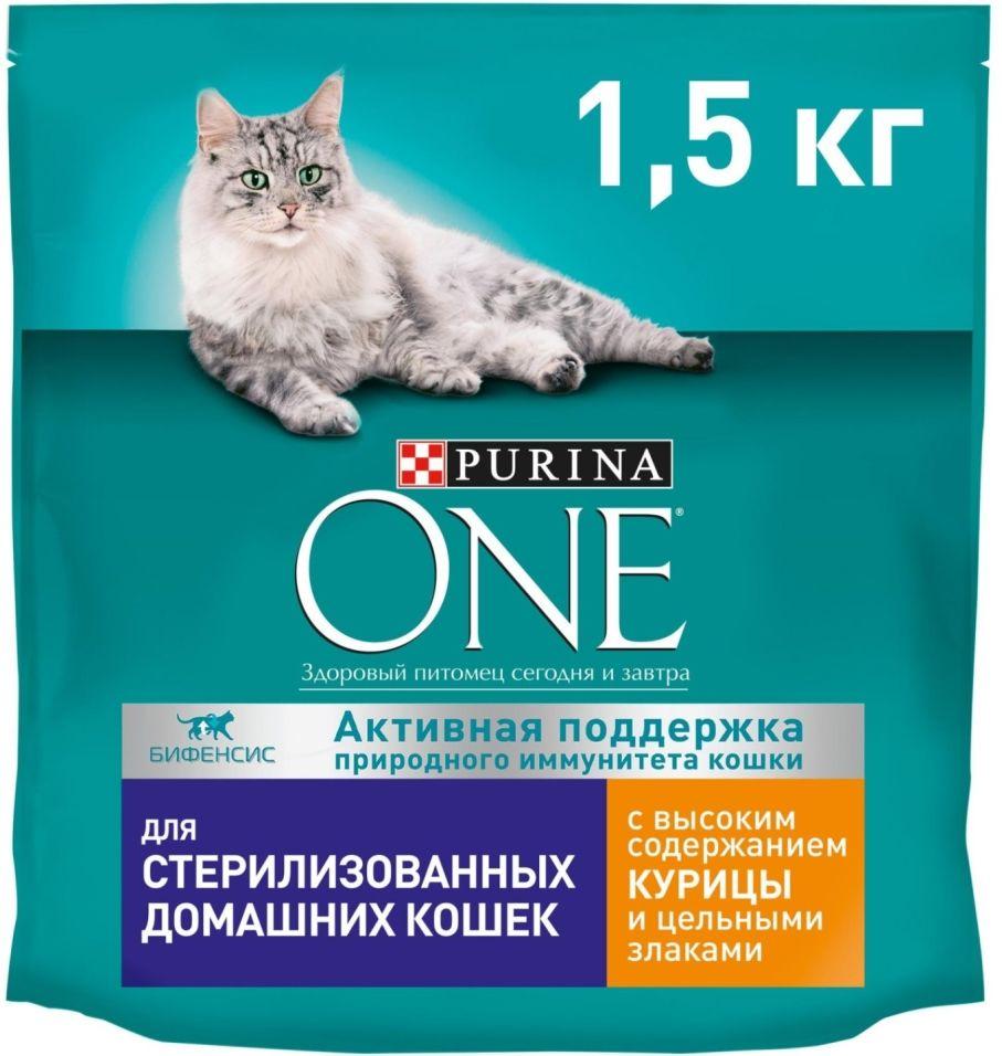 Отзывы о Сухом корме для кошек Purina One с Курицей и цельными злаками 1.5кг