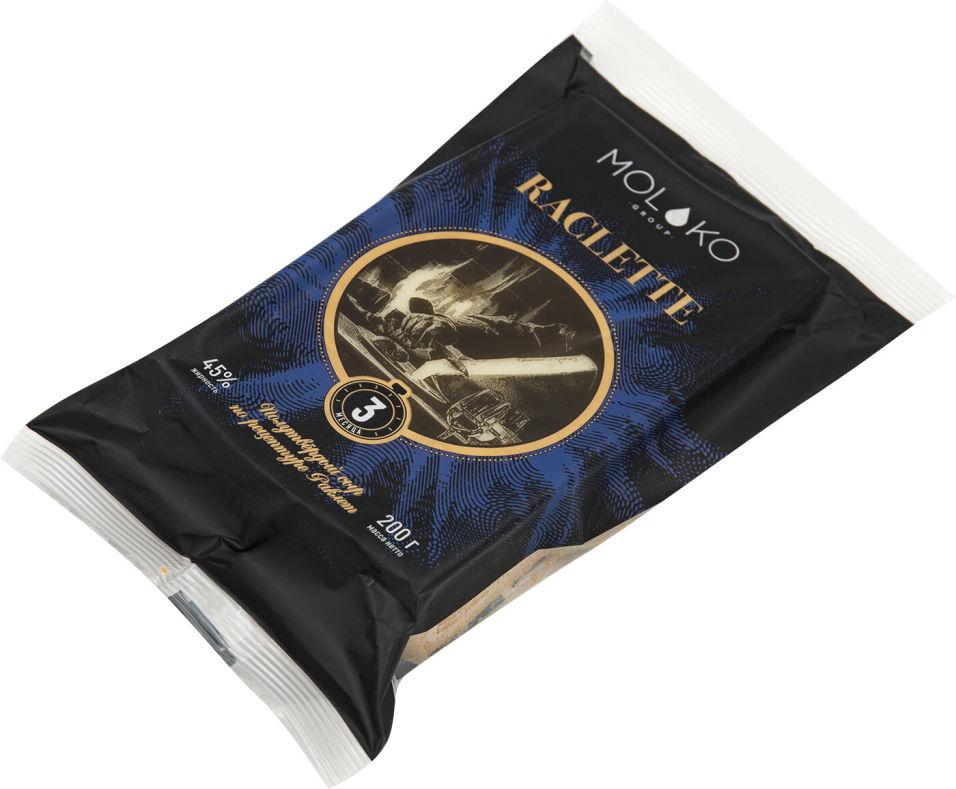 Отзывы о Сыре Moloko Group Raclette 48% 200г