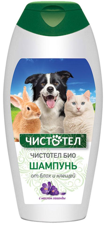Шампунь для животных Чистотел Био 180мл