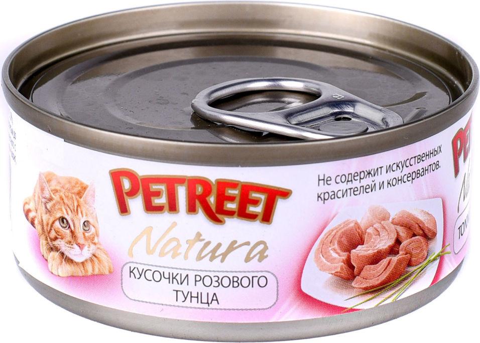 Корм для кошек Petreet Кусочки розового тунца 70г