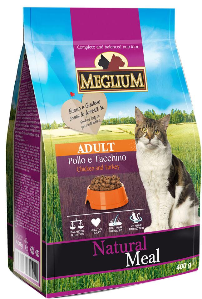 Сухой корм для привередливых кошек Meglium Adult Курица и Индейка 400г