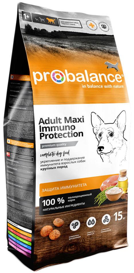 Отзывы о Сухом корме для собак Probalance Adult Maxi Immuno Protection 15кг