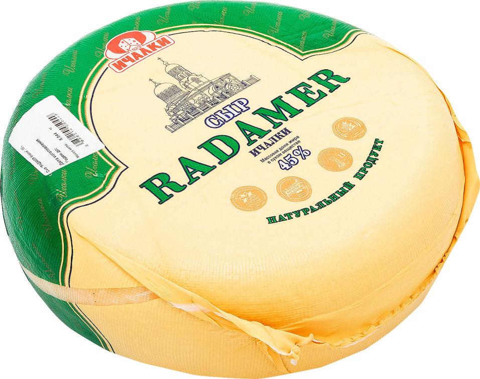 Отзывы о Сыре Ичалки Radamer 45%