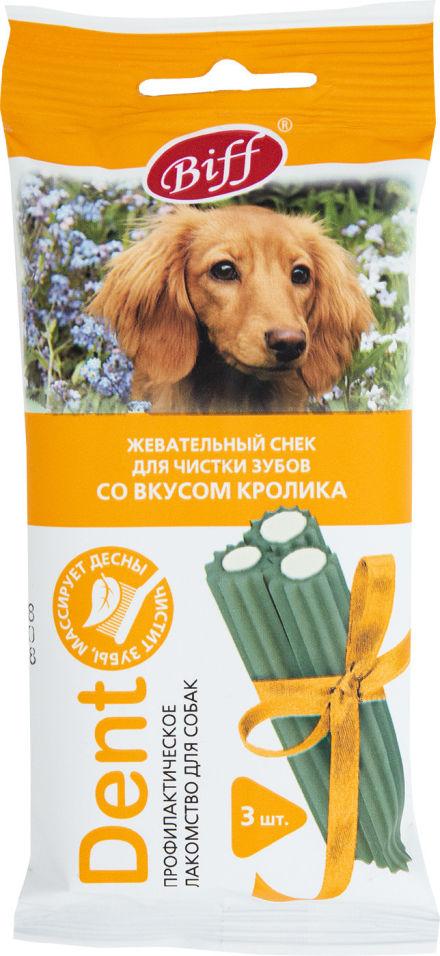 Лакомство для собак Biff Dent жевательный снек для чистки зубов со вкусом кролика 50г