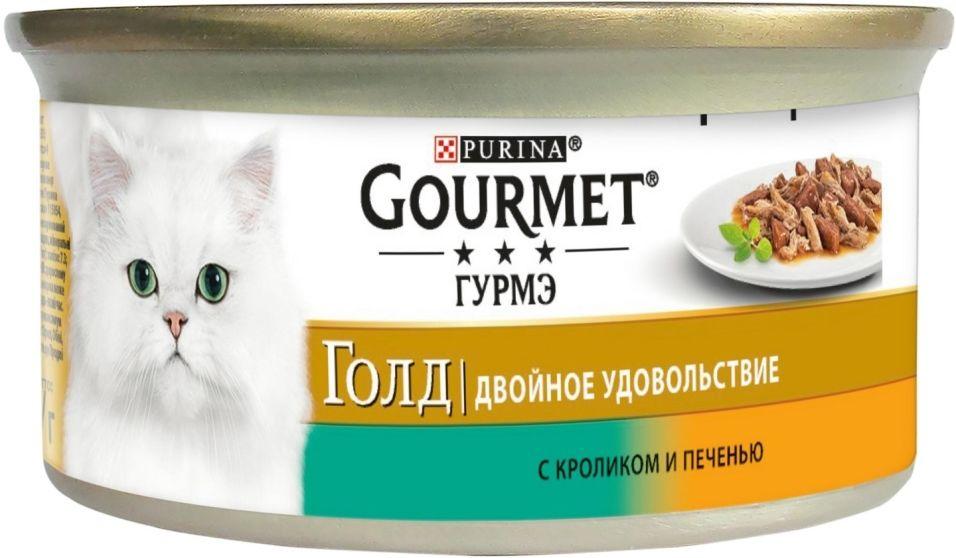 Отзывы о Корм для кошек Gourmet Gold Двойное удовольствие с кроликом и печенью 85г