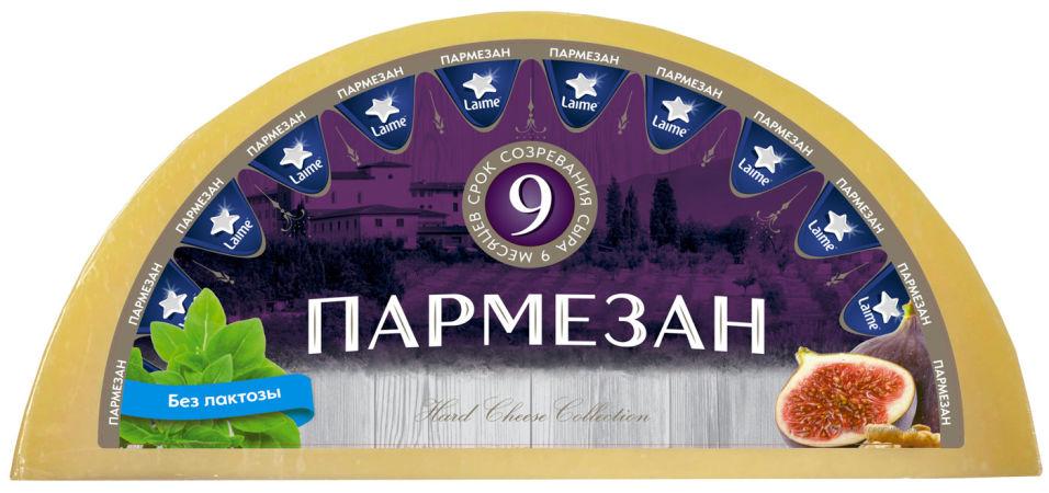 Отзывы о Сыре Laime Пармезан 40%