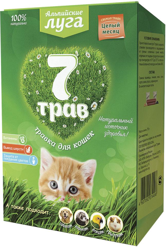 Травка Альпийские луга 7 трав для кошек