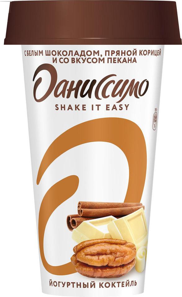 Отзывы о Коктейле Даниссимо кисломолочный йогуртный с белым шоколадом пряной корицей со вкусом пекана 2.8% 190г