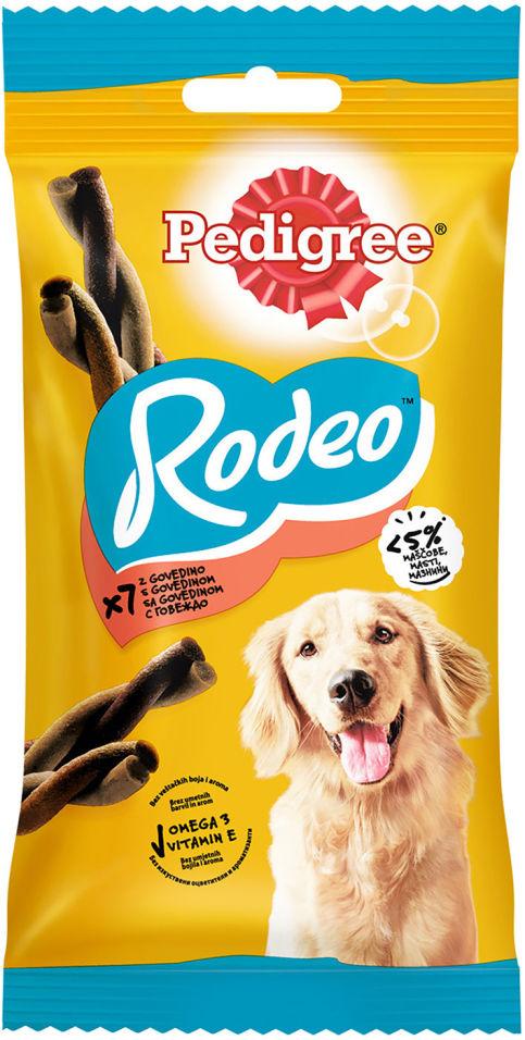 Отзывы о Лакомстве для собак Pedigree Rodeo с говядиной 123г