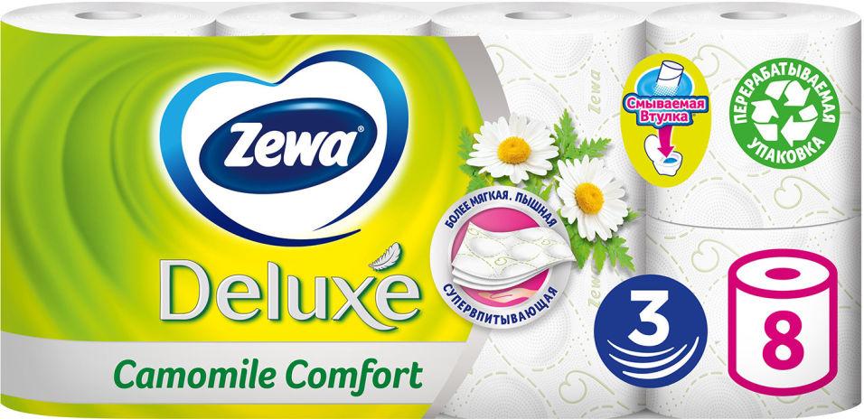 Отзывы о Туалетной бумаге Zewa Deluxe Ромашка 8 рулонов 3 слоя
