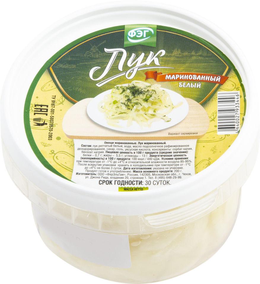Лук ФЭГ белый маринованный 250г - купить с доставкой в Vprok.ru Перекрёсток по цене 54.90 руб.
