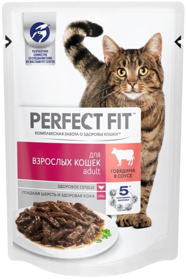 Корм для кошек Perfect Fit Adult Рагу с говядиной 85г