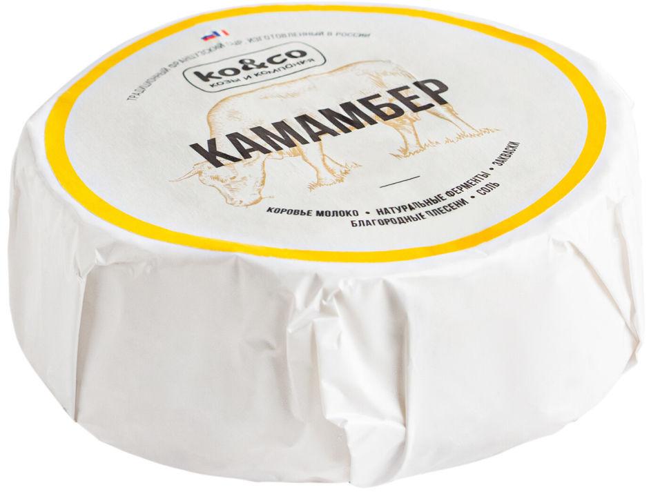 Отзывы о Сыре Ko&Co Камамбер с белой плесенью 45% 150г