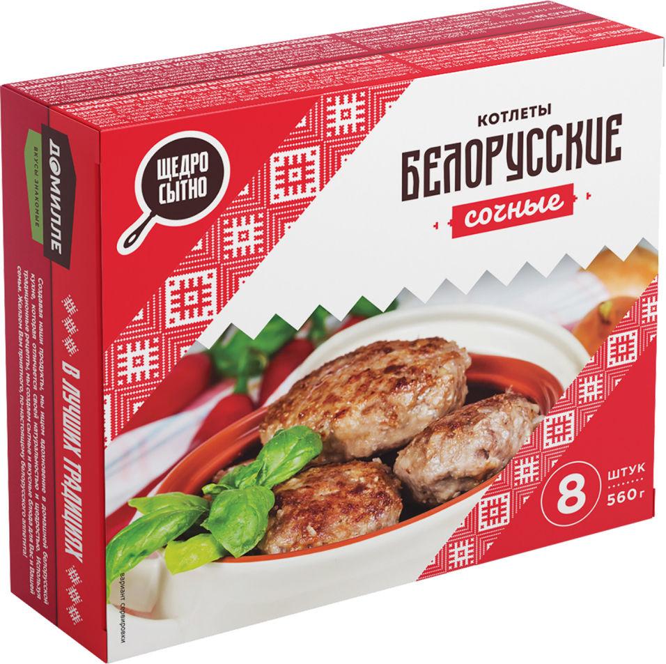 Отзывы о Котлеты Белорусские Сочные 560г