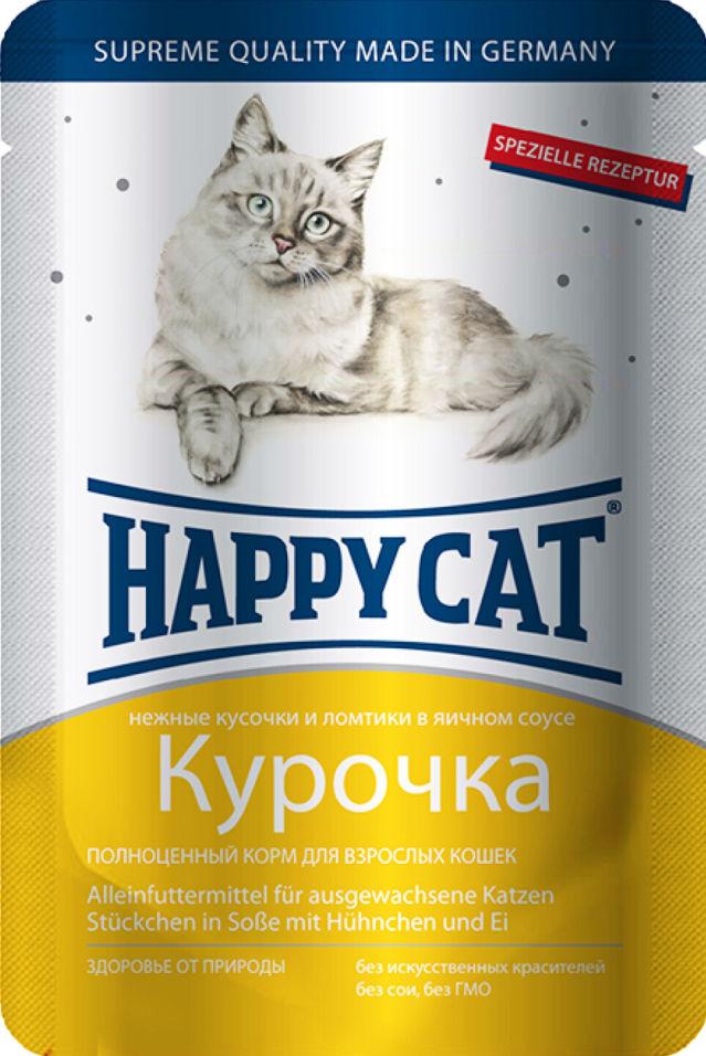 Корм для кошек Happy Cat Курочка в яичном соусе 100г