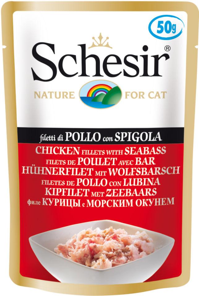 Корм для кошек Schesir Цыпленок с морским окунем 50г
