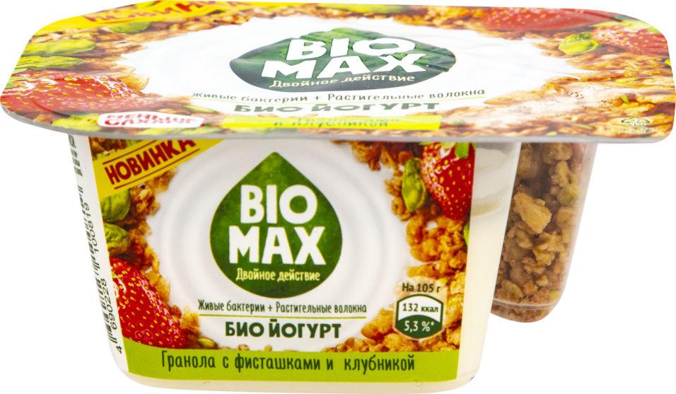 Отзывы о Биойогурте Bio-Max с гранолой фисташками и клубникой 2.9% 105г