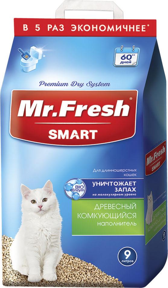 Наполнитель для кошачьего туалета Mr.Fresh Smart для длинношерстных кошек 9л