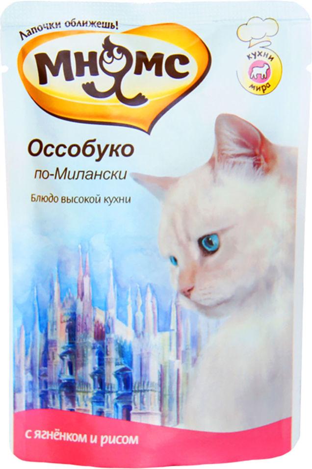 Корм для кошек Мнямс Оссобуко по-Милански ягненок с рисом 85г
