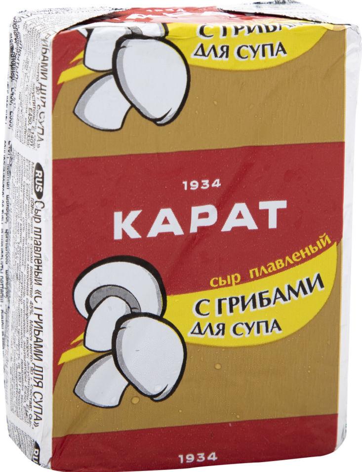 Отзывы о Сыре плавленом Карат с грибами для супа 45% 90г