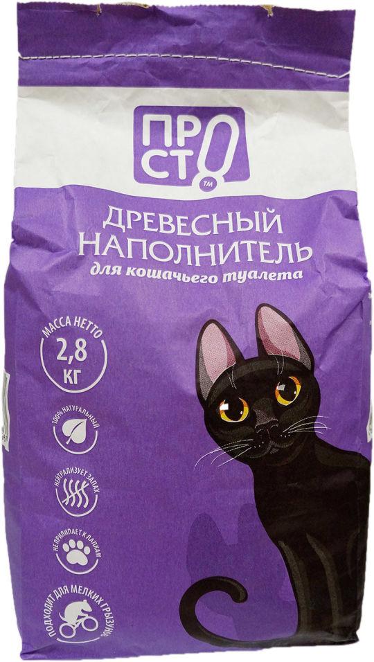 Отзывы о Наполнителе для кошачьего туалета ПРОСТО древесный 2.8кг