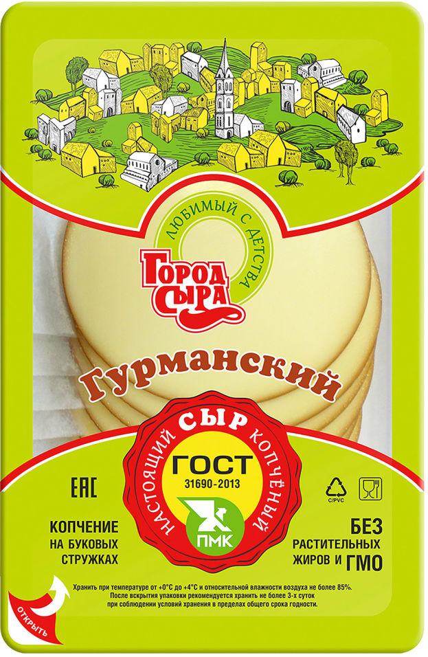 Отзывы о Сыре Город сыра Гурманский колбасный плавленый копченый 40% 150г