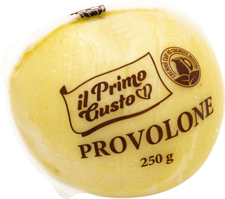 Отзывы о Сыре il Primo Gusto Проволоне 45% 250г
