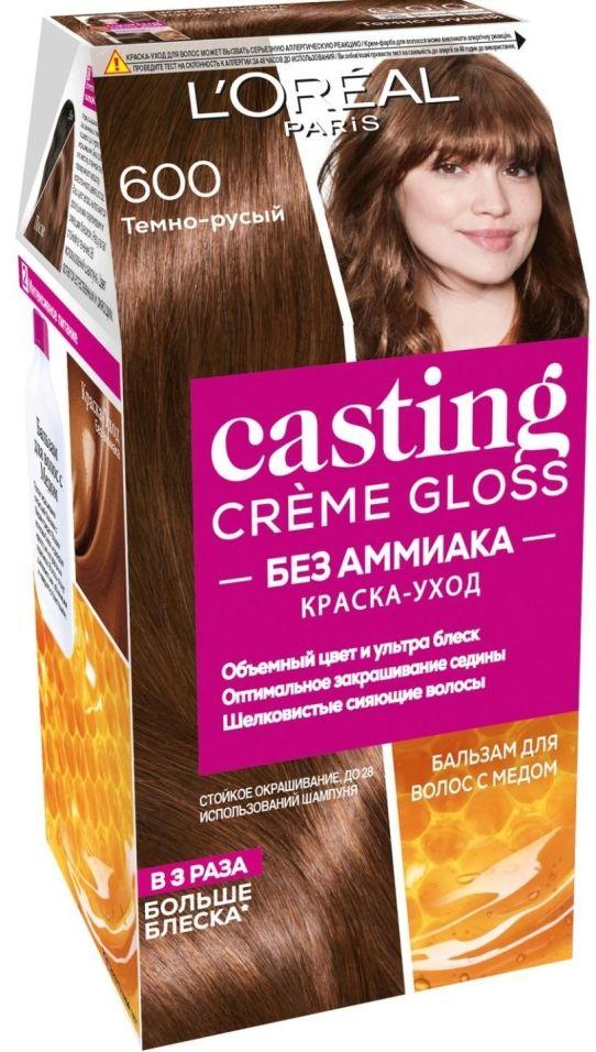 Краска-уход для волос Loreal Paris Casting Creme Gloss 600 Темно-русый