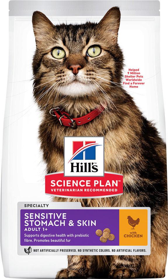 Сухой корм для кошек Hills Science Plan при чувствительном пищеварении с курицей 300г