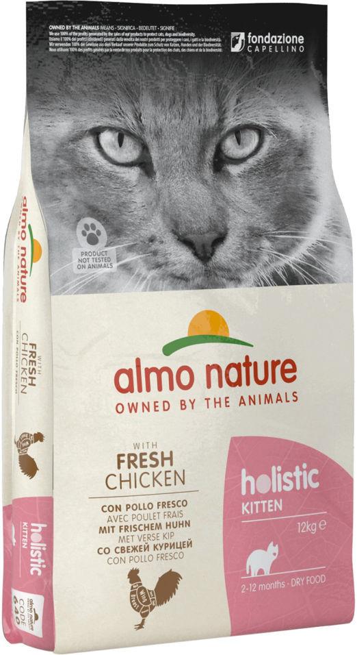 Корм для кошек Almo Nature с индейкой 12кг
